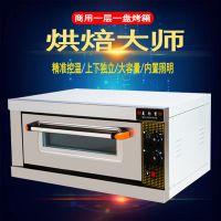 商用电烤箱一层一盘烤箱双温控蛋糕面包单层披萨炉烘焙烘炉定时