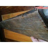 供应优质海南黄花梨老料木板(降香黄檀,中国海南)