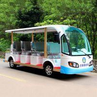 鑫跃牌电动观光车 景区电瓶车 游客乘坐旅游观光车