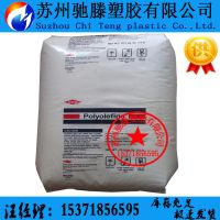 聚乙烯 LDPE陶氏 PG7008 增强级 注塑级 薄膜级 现货直销