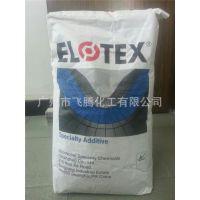 憎水剂 易来泰 美国道康宁 陶氏 有机硅憎水剂 防水剂  现货供应