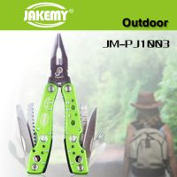 杰科美PJ1003 9合一多功能刀钳16cm便携式折叠户外工具