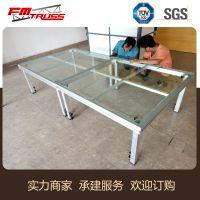 厂家定制 演唱舞台 玻璃T台 简易拼装铝合金舞台 活动舞台搭建