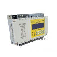 粤控电气16A智能照明模块YKCT-D06/16A智能继电器控制模块