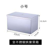 蔬菜包邮不锈钢烘干寿司箱机紫菜烤箱商用寿司箱料理海苔干燥箱