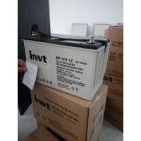 英威腾invt蓄电池MF24-12铅酸12V24AH蓄电池厂家价格