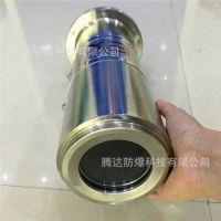 BJK4防爆摄像机 优质304不锈钢外壳 浙江腾达厂家供应正品