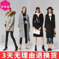 小妞你好冬装杭州四季青服装批发市场品牌折扣女装店加盟广州女装加盟骗局名单