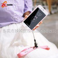 硅胶手机套苹果 卡通硅胶手机壳iphone 保护套外壳定制