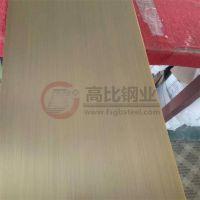 不锈钢手工拉丝板水镀青古铜发黑价格 佛山厂家专业生产高档不锈钢青古铜装饰板材