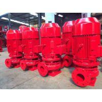 3CCCF认证消防水泵 北京厂家直销