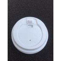 一次性咖啡盖 豆浆杯盖 奶茶杯盖