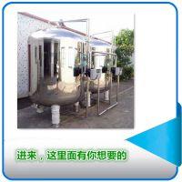 厂家价格丨余氯过滤器 10t/h活性炭过滤器 高效吸附氯离子异味