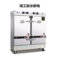 美厨蒸饭车MCKZ-JD24精工缺水断电24盘定时定温蒸饭柜