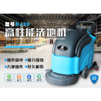 扬州动功能洗地机__驾驶洗地机__三合一洗地机