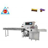 广东太川包装机械 广泛应用于食品制药五金日化等产品包装 全自动枕式包装机