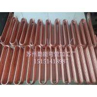苏州弯管加工厂苏州弯管厂定制冷却管加热管弯管加工