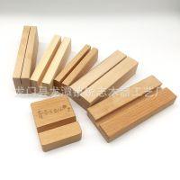 厂家定制 各式木底座 名片底座 台历木底座卡片底座 明片木底座
