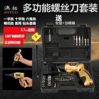 厂家直销 批头套筒 钻头组合套装 多功能电动螺丝刀电动工具批发
