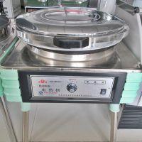 自动恒温铝锅商用烙饼机 北京华美电饼铛YXD45-H 厨房设备工程