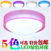 现代简约led吸顶灯 圆形 创意过道灯阳台灯具灯饰边框颜色可选