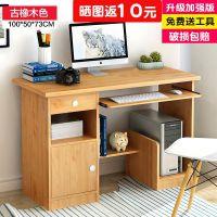 简约现代钢化玻璃电脑桌台式家用卧室简易办公桌学习书桌写字台子