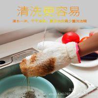 竹纤维洗碗手套 家务创意防水不湿手洗碗布 不沾油清洁布
