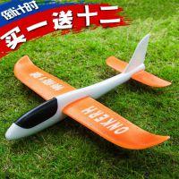 jSH乐飞一号2017泡沫飞机航模滑翔机户外运动儿童飞盘飞碟竹蜻蜓