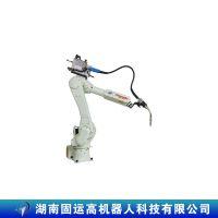 湖南本地厂家/焊接自动化关节型机器人 /机械手/包安装调试