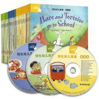 幼儿英语分级阅读儿童英语启蒙教材绘本基础级全套42册+3CD