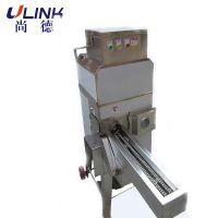 ULINK-LV-605-1鲜玉米脱粒机