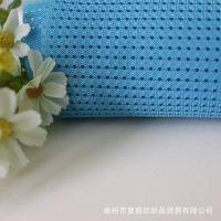 3D三层夹层网眼布 三明治面料 柔软户外用品家居产品服装内衣箱包