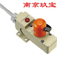 大和电业安全插销 SPT-11-UL 安全锁 合金钢 玖宝直销