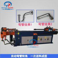弯管机工厂纬扬机械直销全自动伺服低成本的高性价比家具专用弯管机
