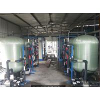 深圳水视界纯水设备5T/H型号