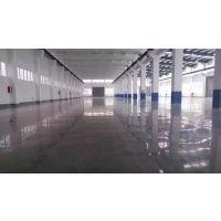 徐州固化地坪施工公司