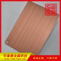 佛山供应304不锈钢镀铜拉丝板 机械拉丝红古铜彩色不锈钢板