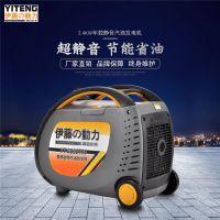 家用2.5kw静音数码发电机