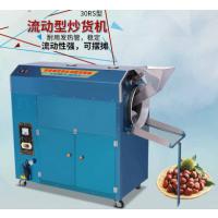 不锈钢燃气炒货机,河南瓜子食品炒货机