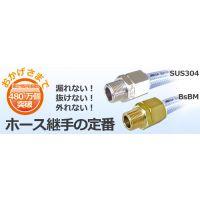 TH6-1/4厂家直销日本RGL气动接头TH15-3/8