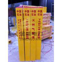 陕西厂家定做各种规格型号材质的保护区界桩