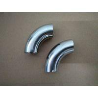 卫生级不锈钢焊接小口径弯头