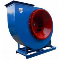 G/Y6-41锅炉离心通引风机 小型锅炉引风机 工业锅炉配套引风机