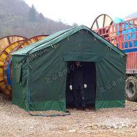 军工防雨施工工地工程迷彩加厚野外民用救灾养殖防寒加棉三层帐篷