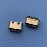 超短体5.0 TYPE C立式母座 USB 3.1 6P/180度直立式贴板插座 6P简易快充插座