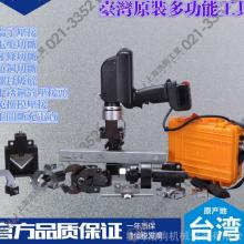 台湾浩驹原厂多功能充电式带充电宝多功能工具抢修组套可拓展