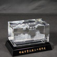 厂家定做3D水晶内雕价格,产品模型水晶礼品定制,激光内雕纪念品摆件