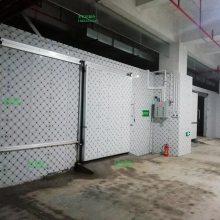 广东装配式冷库生产厂家,医用阴凉库、保鲜库、冷藏库、速冻库
