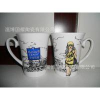 淄博陶瓷广告杯厂家生产强化瓷喇叭口广告杯,麦斯威尔广告咖啡杯