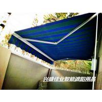 北京遮阳棚定做阳台遮阳篷咖啡厅固定梯形棚亚克力电动伸缩天幕帘